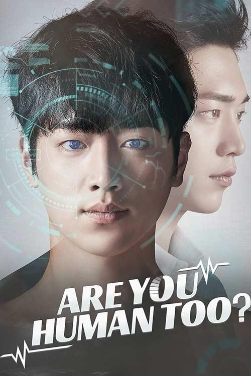 دانلود سریال کره ای Are You Human Too?