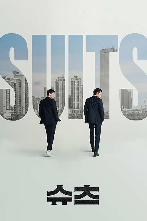 دانلود سریال کره ای Suits