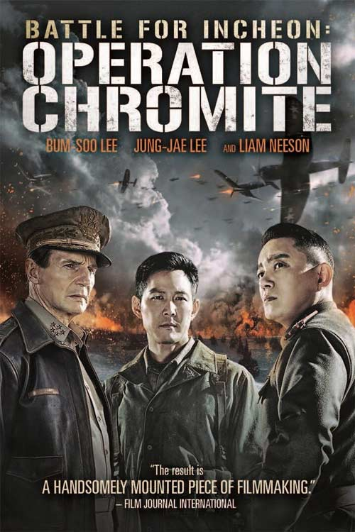 دانلود فیلم Operation Chromite 2016