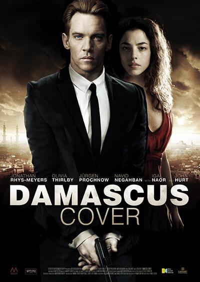 دانلود فیلم Damascus Cover 2017