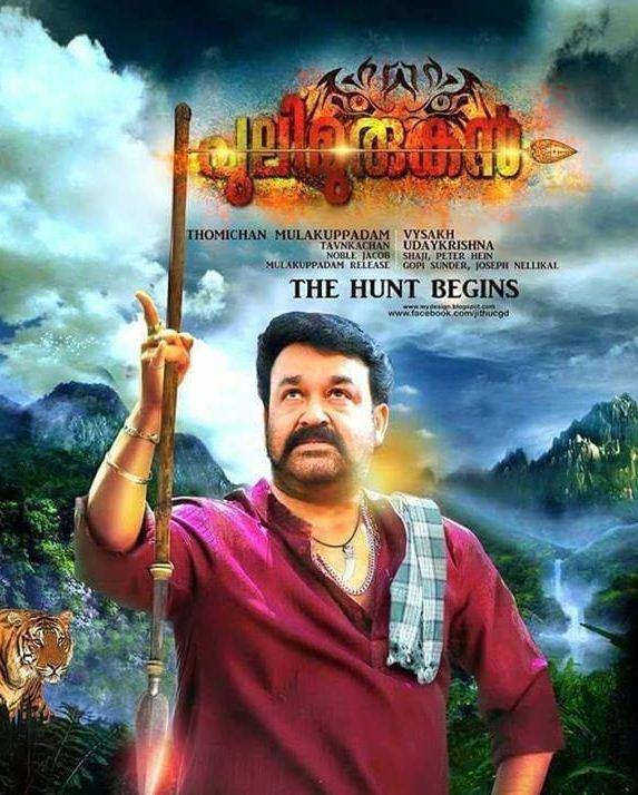 دانلود فیلم Pulimurugan 2016