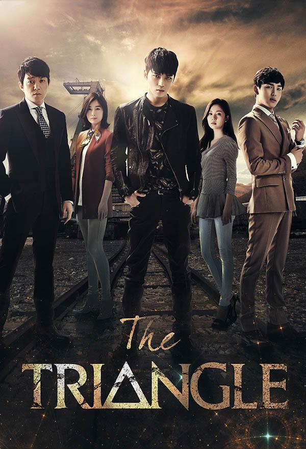 دانلود سریال کره ای Triangle 2014