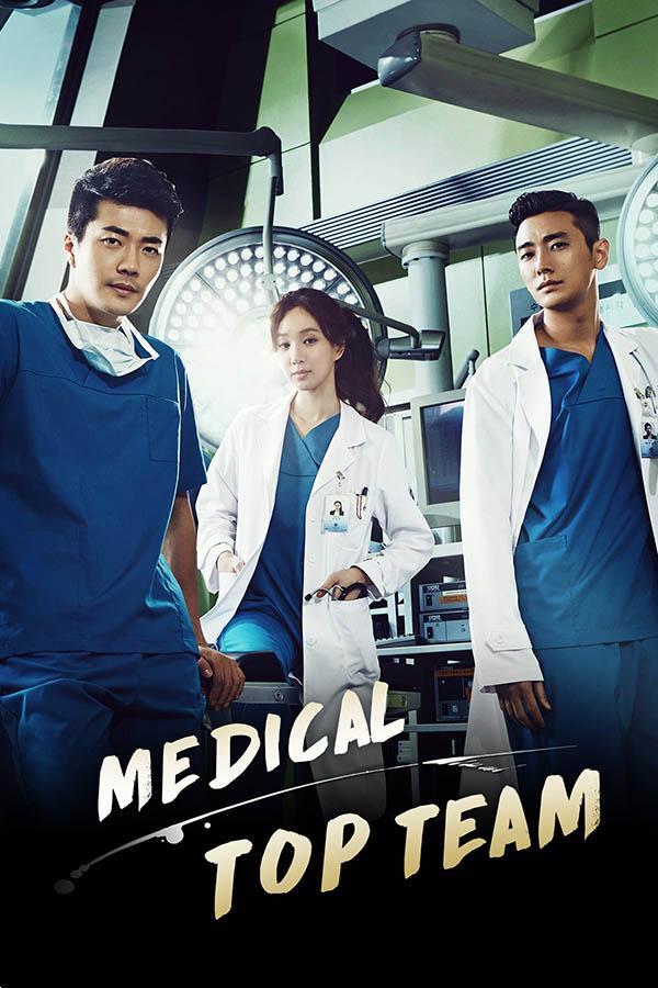 دانلود سریال کره ای Medical Top Team 2013