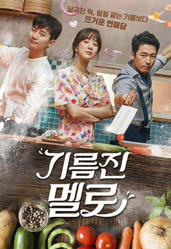 دانلود سریال کره ای Wok of Love 2018