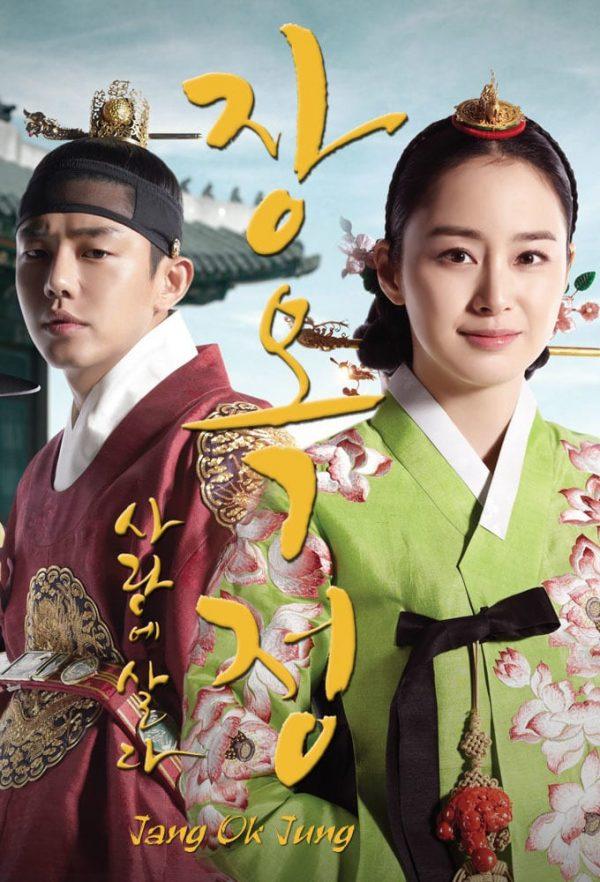 دانلود سریال کره ای Jang Ok Jung 2013