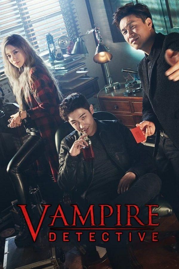 دانلود سریال کره ای The Vampire Detective 2016