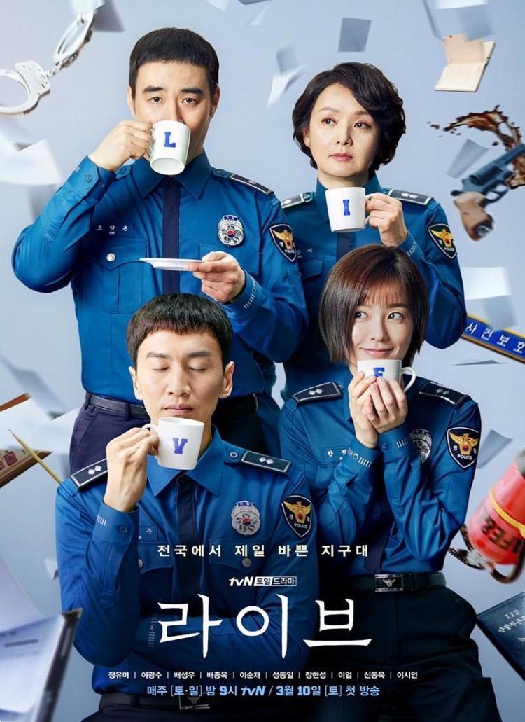 دانلود سریال کره ای Live 2018