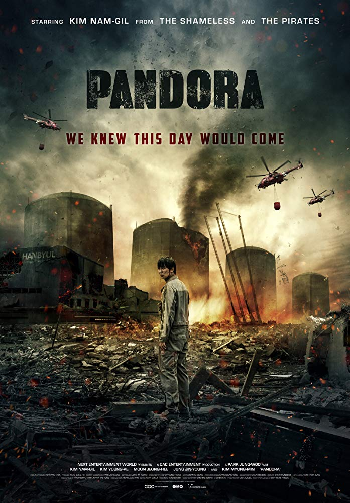 دانلود فیلم Pandora 2016