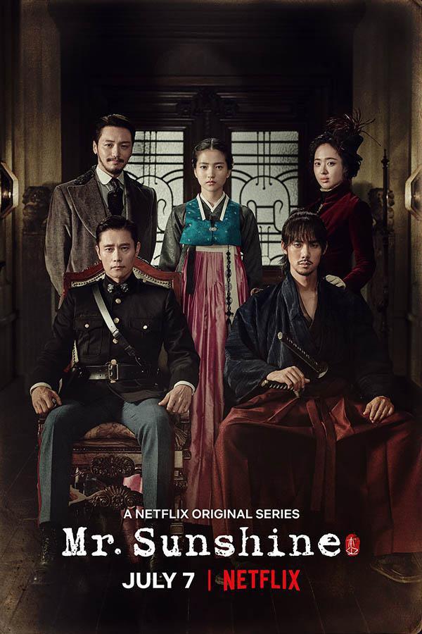 دانلود سریال کره ای Mr. Sunshine 2018