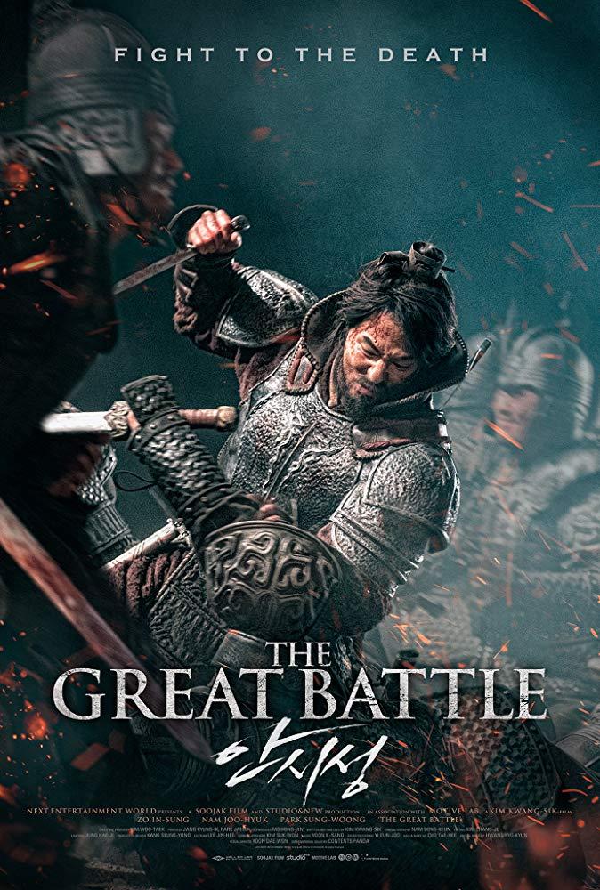 دانلود فیلم The Great Battle 2018