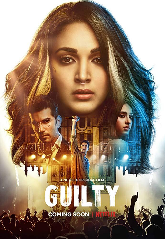دانلود فیلم Guilty 2020
